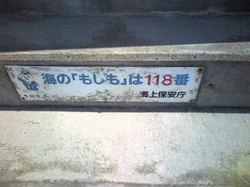 20100115134806_2